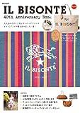 e-MOOK 『IL BISONTE 40th Anniversary Book』
