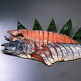 鮭の山漬け (半身切身) 1kg ギフト に 鮭