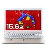 東芝 dynabook Satellite B754/55L 東芝Webオリジナルモデル (Windows 8.1/Officeなし/15.6型/4K出力/Bluetooth/オンキヨー製スピーカー/core i7/ライトゴールド) PB75455LSUGW