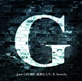 I am GHOST -孤独な人生- ft. Sowelu-G