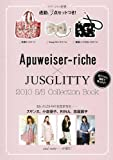 Apuweiser-riche×JUSGLITTY BOOK