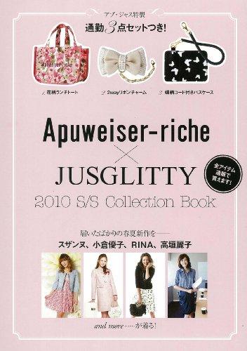 Apuweiser-riche×JUSGLITTY BOOK