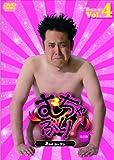 むちゃぶり! 2ndシーズン 完全版 4 [DVD]