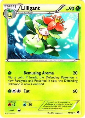 Pokemon - Lilligant (14) - Emerging Powers - Reverse Holo