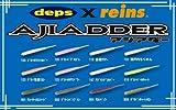 レイン(reins)× デプス(deps) アジアダー ・206_UV桃色吐息