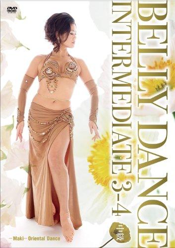 BELLY DANCE INTERMEDIATE 3-4 中級 MAKI-ORIENTAL DANCE [DVD]