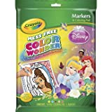 Dazzling Crayola Colour Wonder Disney Princess - Cleva Edition H8' Bundle