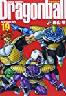 ドラゴンボール 完全版 第19巻 2003年09月04日発売