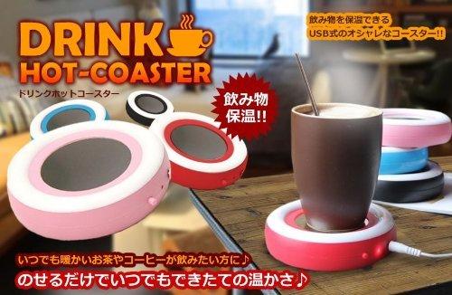 Warm warm-type USB powered hot drink coaster with keeping fashio...