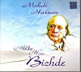 Ab Ke Hum Bichde - Mehdi Hassan (Live Rendition Of His Famous Ghazals)
