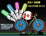 Amazon.co.jpNEW・LEDタイヤライト Mix ver.(ホイールライト・バルブライト)自転車ライト☆ピンク
