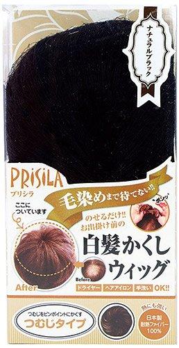 プリシラ 白髪かくしウィッグつむじタイプ