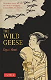 img - for The Wild Geese by Ogai Mori (2009-07-10) book / textbook / text book