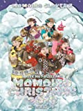「ももいろクリスマス2013 ~美しき極寒の世界~」LIVE DVD