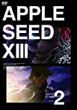 アップルシードXIII vol.2[DVD]