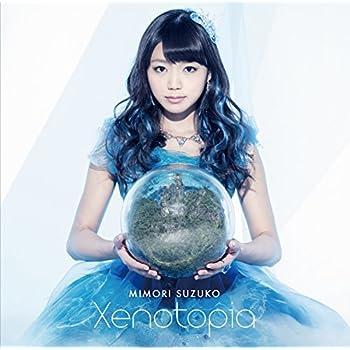 【Amazon.co.jp限定】Xenotopia(初回限定盤)(CD+DVD)(L判ブロマイド付)