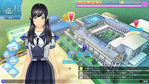 LoveR - PS4  ゲーム画面スクリーンショット1