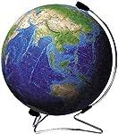 3D球体パズル 540ピース ブルーアース -地球儀-【光るパズル】 (直径約22.9cm)