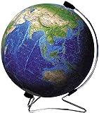 540ピース ブルーアース 地球儀 540P 2054-105