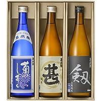 萬歳楽 白山菊酒認証酒セット (720ml×3本)