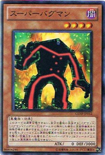 【遊戯王シングルカード】 《ジェネレーション・フォース》 スーパーバグマン スーパーレア genf-jp012