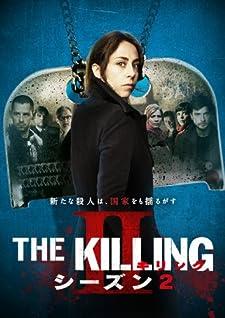 THE KILLING キリング シーズン2