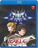 機動戦士ガンダムUC [MOBILE SUIT GUNDAM UC] 7 [Blu-ray]