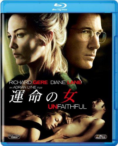 Untreu [Blu-Ray]