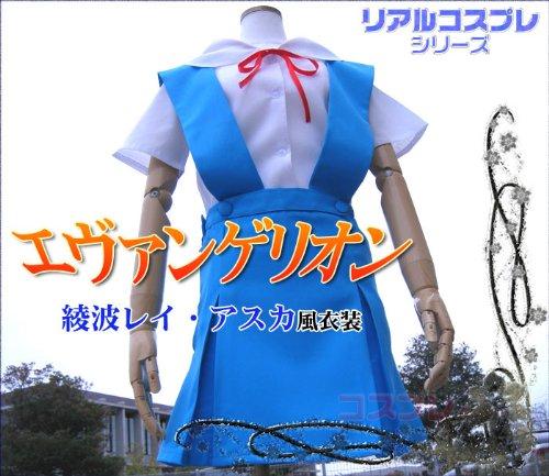 【リアルコスプレ】エヴァンゲリオン 綾波風 女子制服 Mサイズ