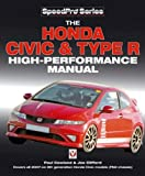 The Honda Civic Type R: High-performance Manual (Speedpro)