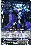 カードファイト!! ヴァンガード 【漆黒の乙女 マーハ】【RRR】 BT04-002-RRR ≪虚影神蝕≫