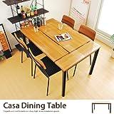 ブラウン/ダイニングテーブル Casa テーブル ダイニング レトロ モダン シンプル ガラス天板 オーク突板 幅130cm レトロ モダン シンプル リオ