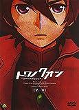 トワノクオン 第一章(初回限定版)[DVD]