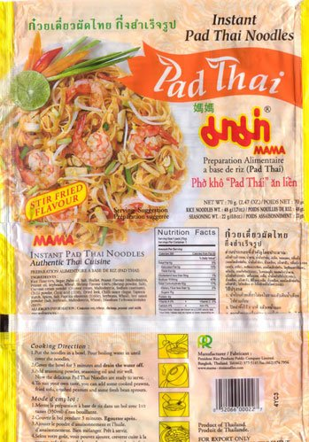how to cook mama tom yum noodles