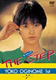 THE STEP