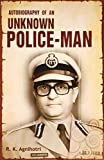 img - for Autobiography of an Unknown Policeman book / textbook / text book