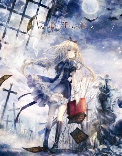 "少女病 First Live ""WorldEnd/FairytalE"" LIVE Blu-ray"