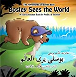 img - for Bosley Sees the World: A Dual Language Book in Arabic and English book / textbook / text book
