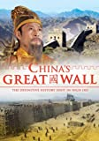 China's Great Wall [Import]