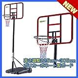 5周年特別価格 【エコーフィット】透明ポリカーボネート製バスケットゴール ポータブルバスケットボードスタンド EC-8500