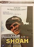 Shoah Treblinka the Film Event of the Century DVD