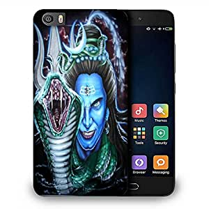 Snoogg Shiva the Destroyer Designer Protective Back Case Cover For Samsung Galaxy J1