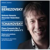 Tchaikovsky - Piano Concerto No. 2 - Theme and variations - Piano pieces