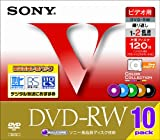 SONY ビデオ用DVD-RW 120分(CPRM・2倍速対応/カラーMix)10枚パック 10DMW120GXT