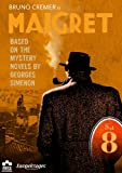Maigret: Set 8 (Version française) [Import]