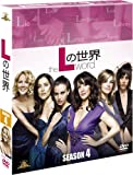 Lの世界 シーズン4 <SEASONSコンパクト・ボックス>[DVD]