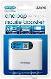 SANYO NEW eneloop USB出力付き充電器セット(単3形2個セット) KBC-E1ADS