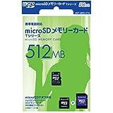 ハギワラシスコム MicroSDカード 512MB SDカード/miniSDカード変換アダプタ付 HNT-MR512TA