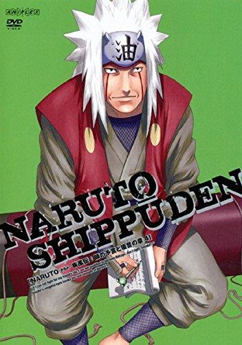 NARUTO ナルト 疾風伝 師の予言と復讐の章 4(347話 350話) [レンタル落ち]
