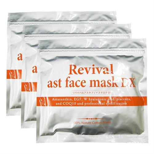 リバイバルアスタフェイスマスクデラックス 30枚入り x3袋